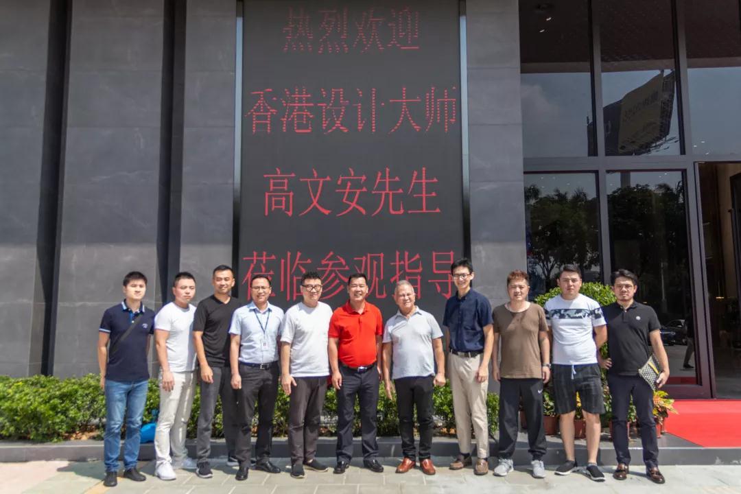 NEWS|香港室内设计之父——高文安先生参观鹰牌2086新展厅
