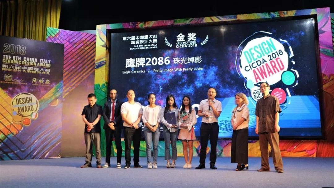 NEWS|鹰牌2086再获中意陶瓷设计大赛金奖!