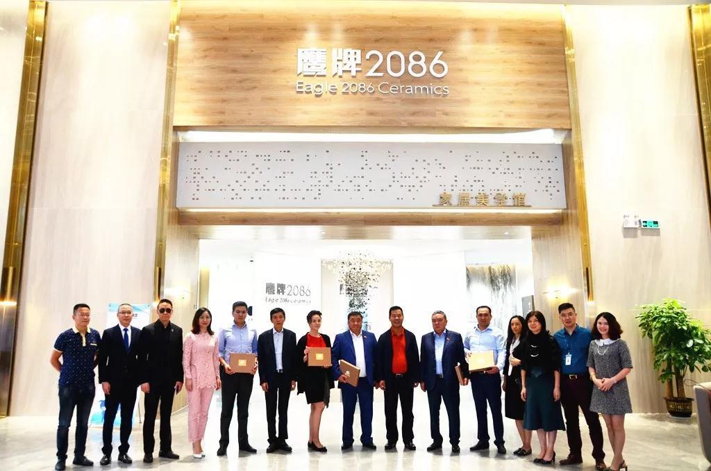吉尔吉斯斯坦国会议员到访,希望将鹰牌瓷砖带回祖国
