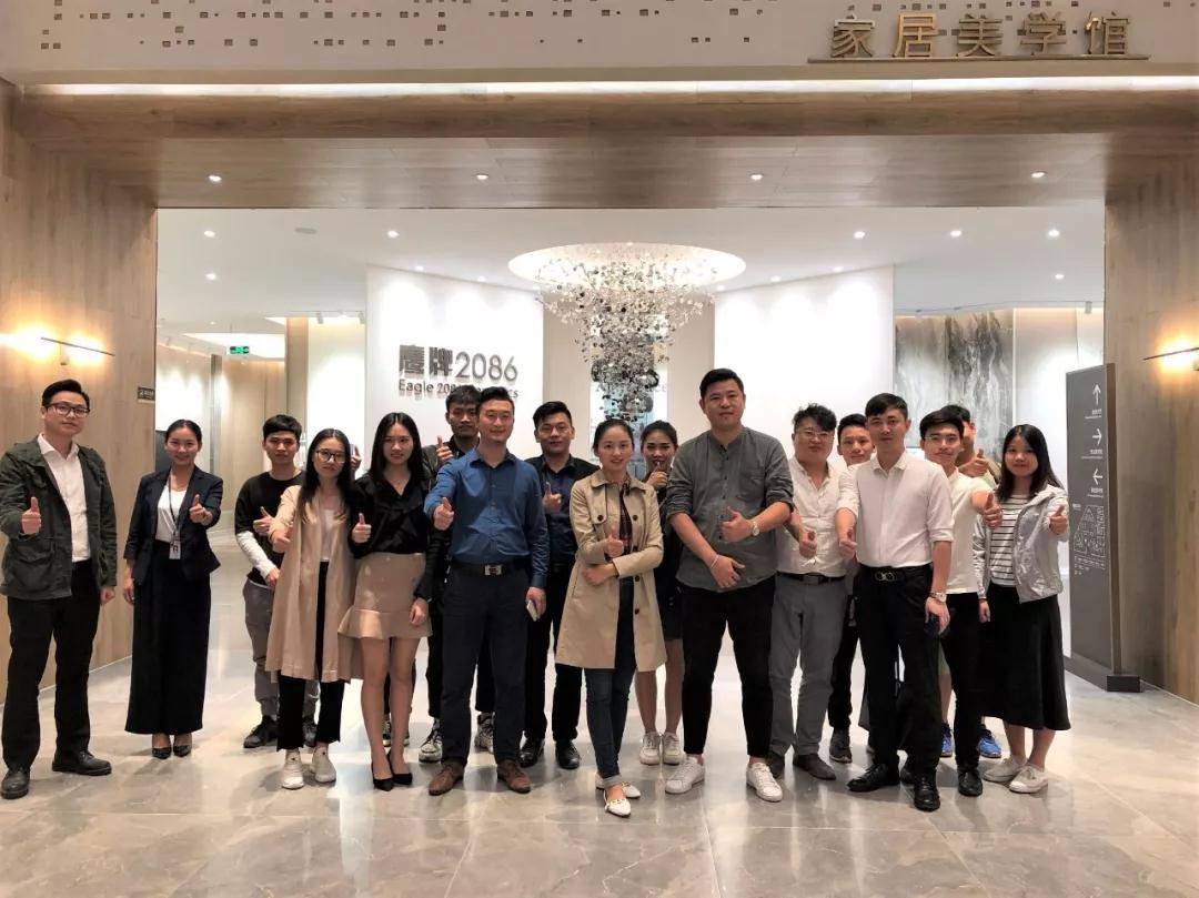 NEWS|佛山南国鼎峰装饰公司设计师团队参观鹰牌2086新展厅