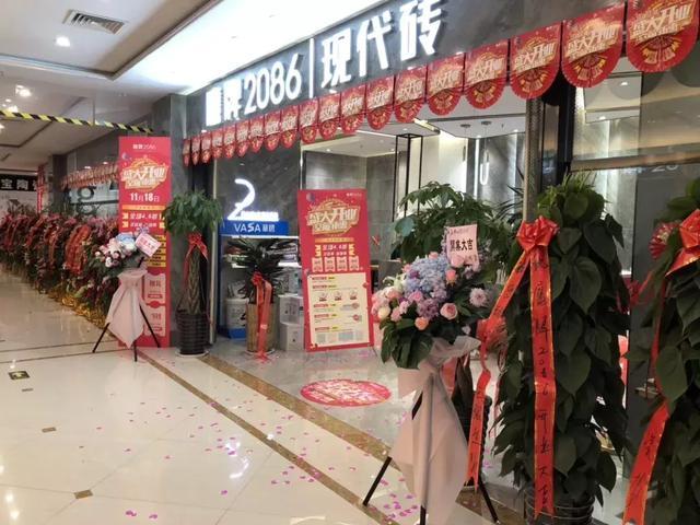 品牌大事件|鹰牌2086江苏徐州店11月18日正式开业!