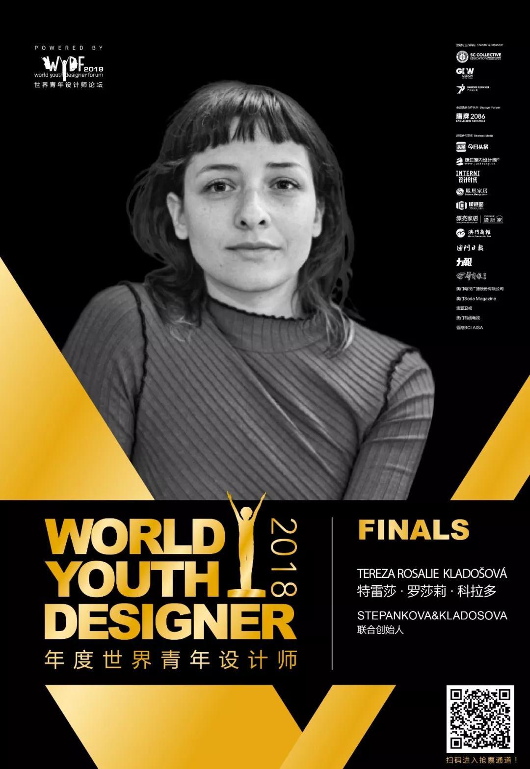 代表女性设计师发声的欧洲候选人Tereza Rosalie Kladoš,11月27日决战WYDF2018年度青