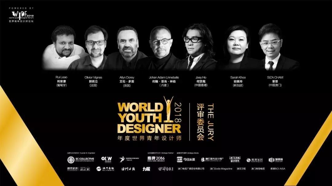 终于!WYDF世界青年设计师评选进入4选1巅峰对决,11月27日敬请期待!