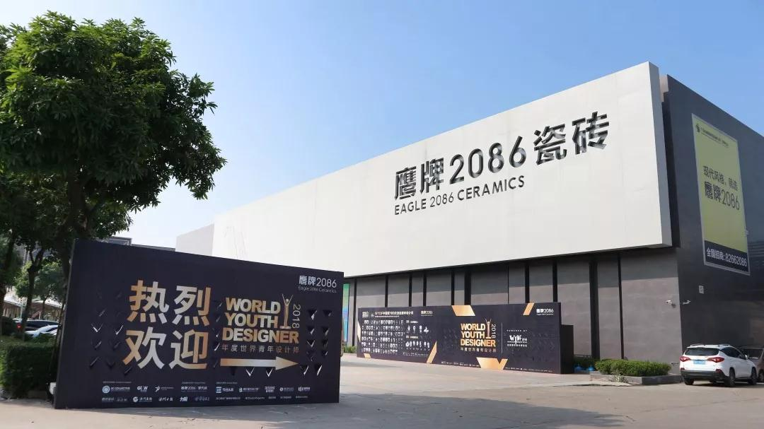 明天颁奖,人却不在广州!这100位设计师都去哪儿了?