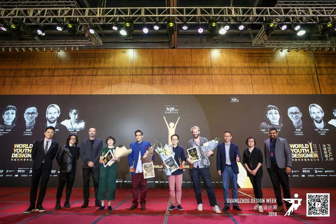 WYDF2018年度世界青年设计师全球总决赛暨中国区100大杰出设计青年授牌典礼圆满