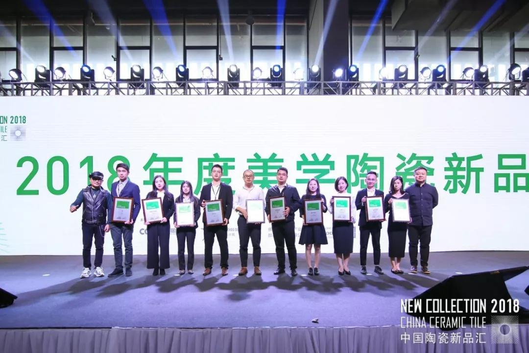 NEWS|鹰牌2086荣获2018中国陶瓷新品汇两大奖项!