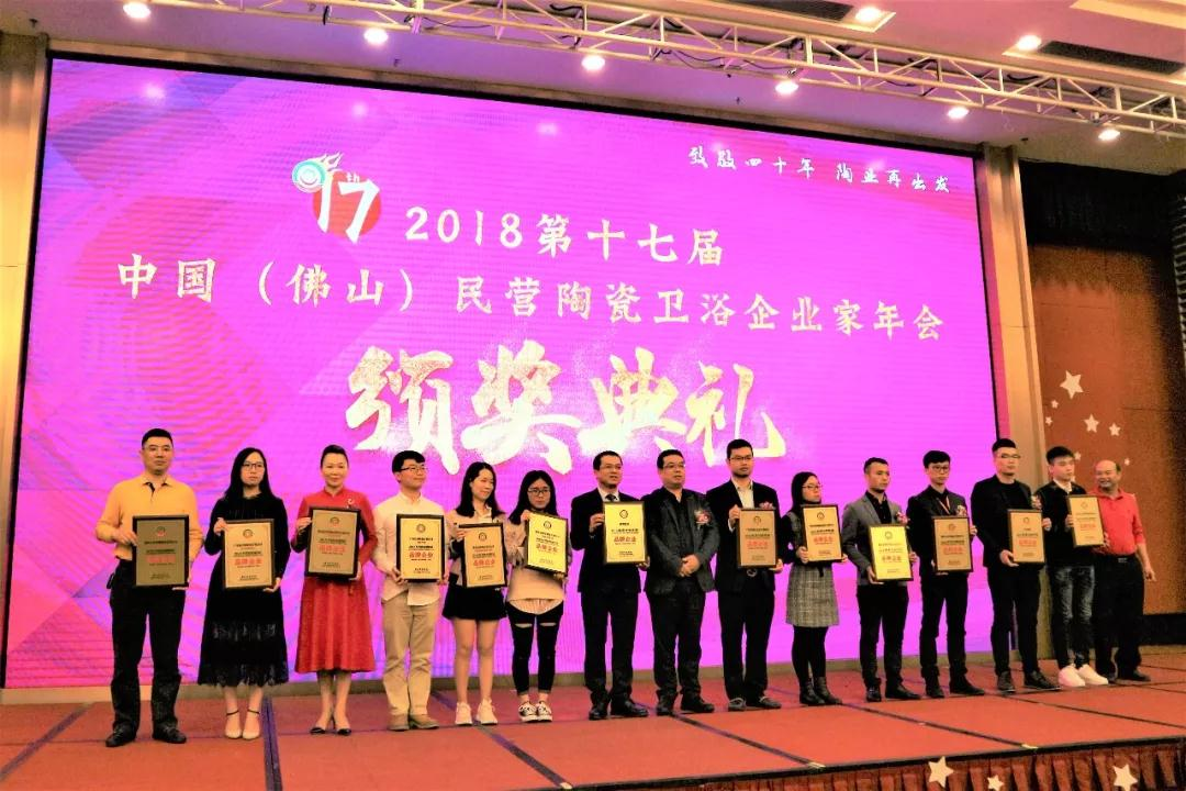 "NEWS|鹰牌2086获得""2018年度优秀现代砖品牌""荣誉称号!"
