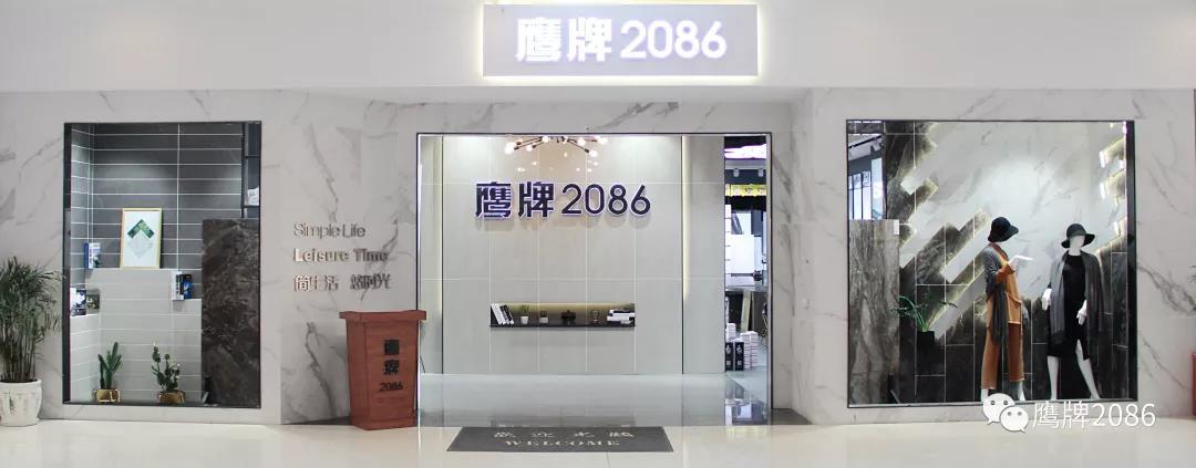 业绩稳居建材市场前三的展厅原来长这样 | 鹰牌2086贵阳展厅鉴赏