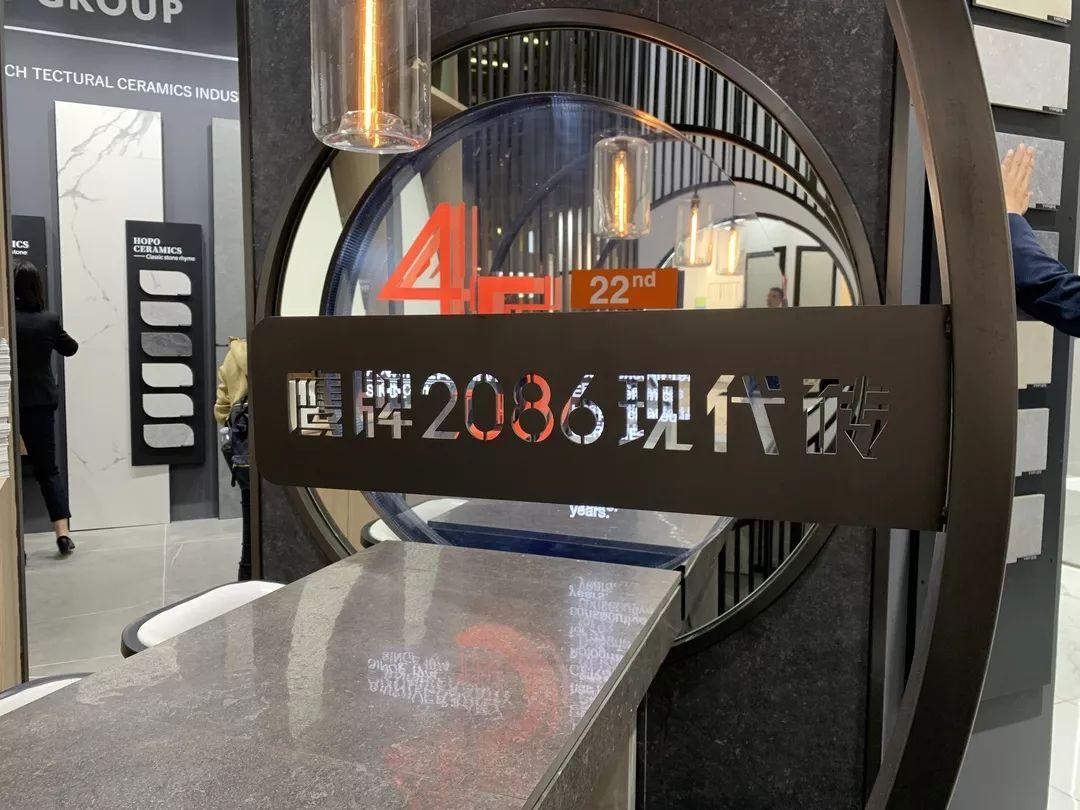 鹰牌2086收藏级京砖首次亮相博洛尼亚陶瓷展