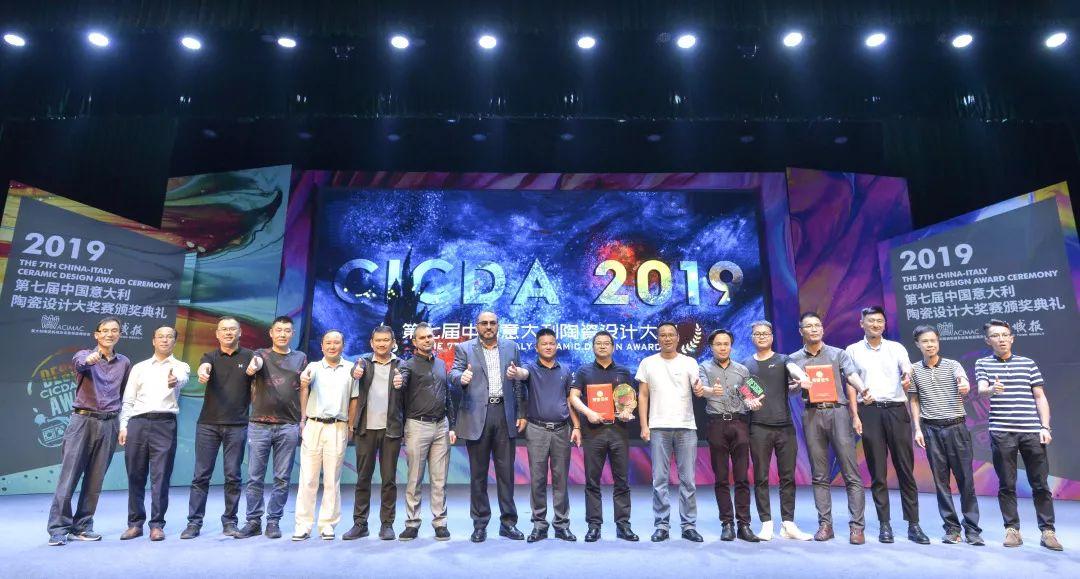 再获金奖!鹰牌2086收藏级京砖荣获第七届中意陶瓷设计大赛最高奖项