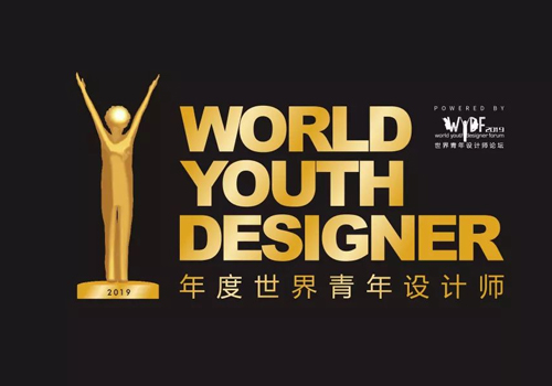 WYDF2018春季大会