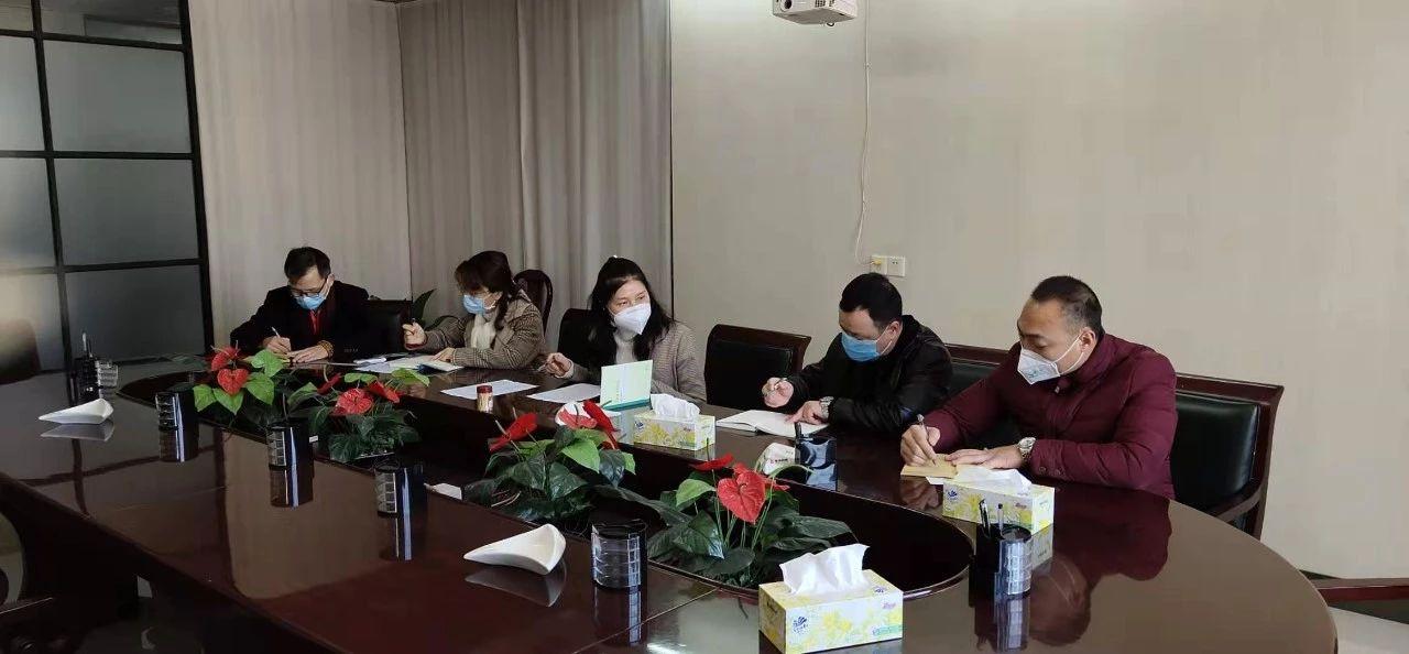 众志成城,防控疫情,鹰牌集团关于防控肺炎疫情的通知