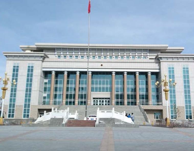 克拉玛依市人法院