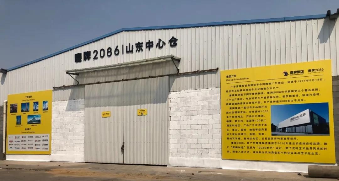 轻经营,逆生长,陶瓷经销商的新商业模式